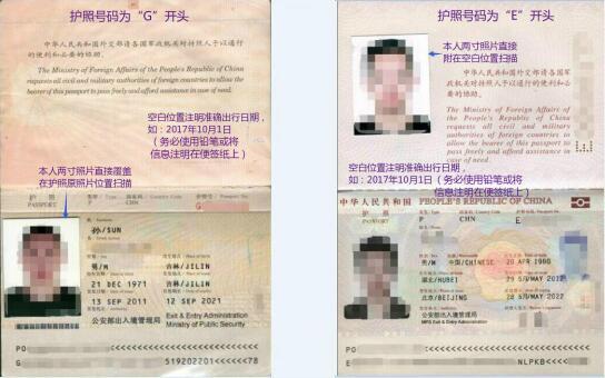 越南签证照片样图