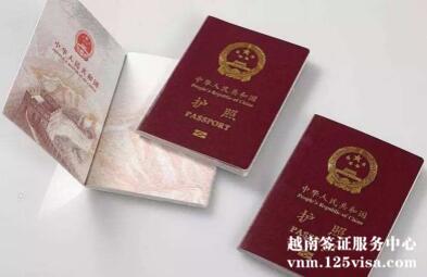 普通护照换发所需材料