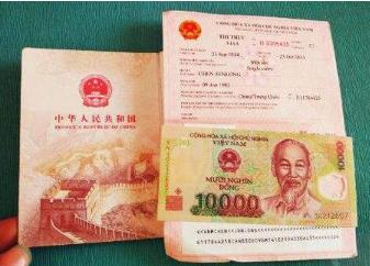 姚女士越南90天多次商务签证半天出签