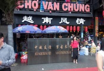 """中国游客越南旅游 拒绝购物被导游要求""""下车"""""""