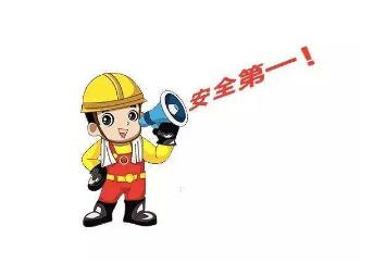 2018年越南出行安全提醒