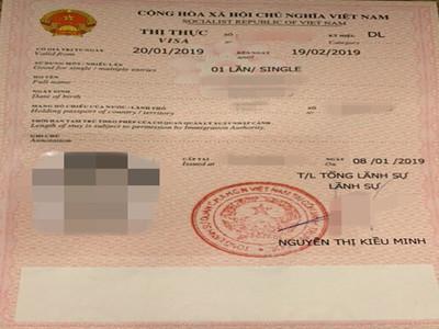 外籍人顺利申请越南签证